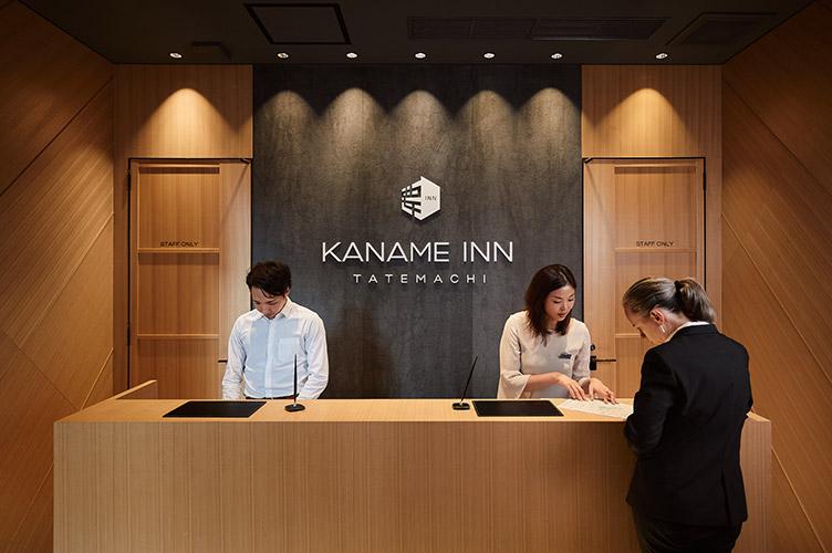 Hotéis e universidade oferecem estadias gratuitas, para estrangeiros que ficaram presos no Japão 1