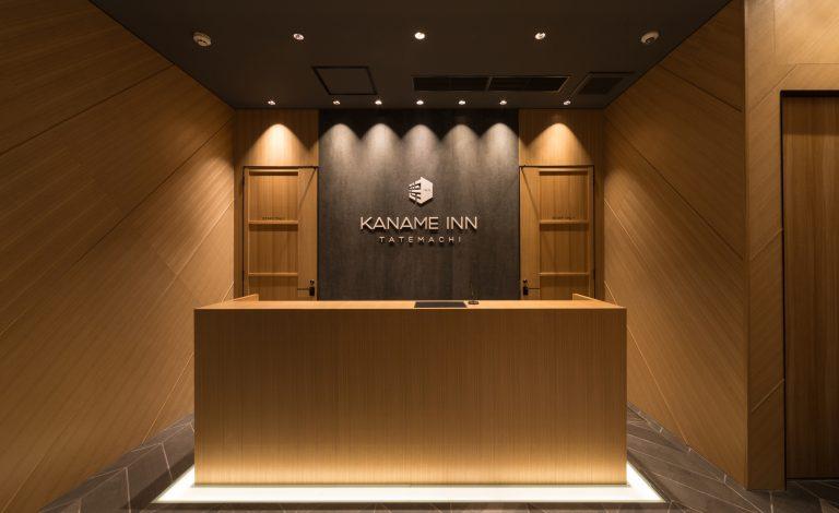 カナメ ホテル(金沢)コンシェルジュデスク