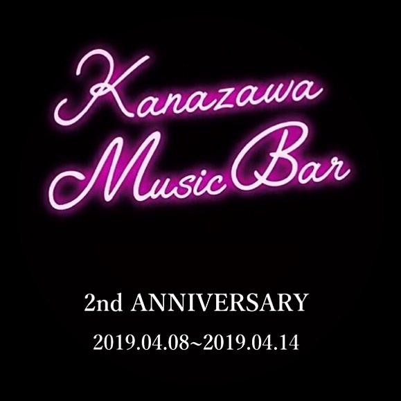 Kanazawa Music Bar, event