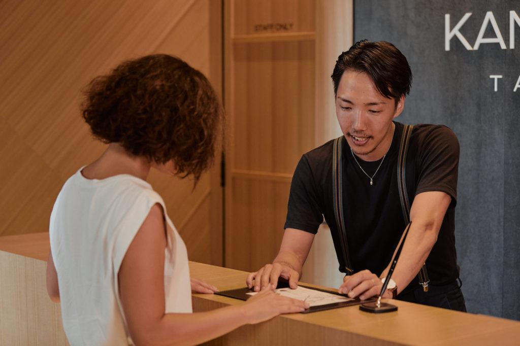 Haruki, Reception