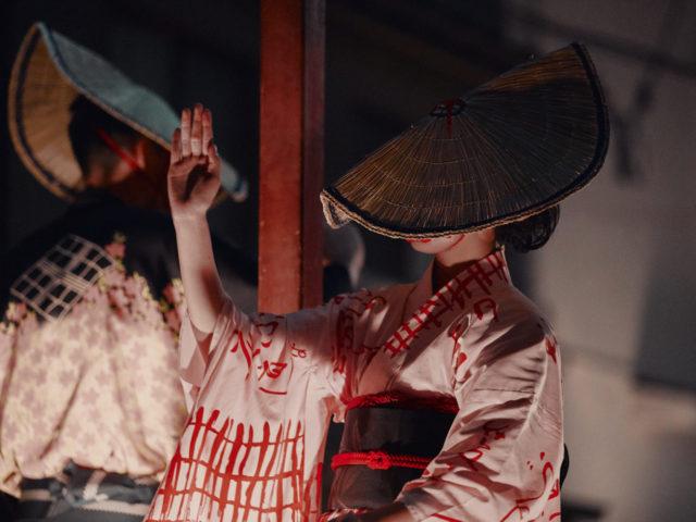 おわら風の盆, 金沢 イベント
