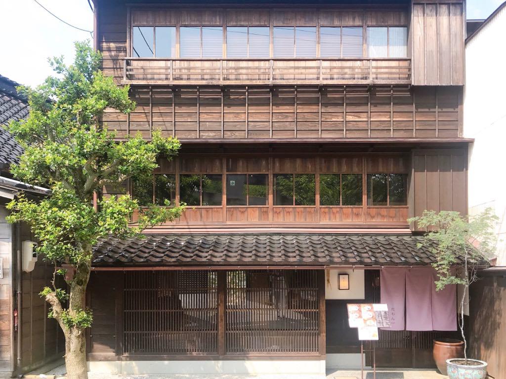 Cafe Tamon in front of Utatsu Shrine