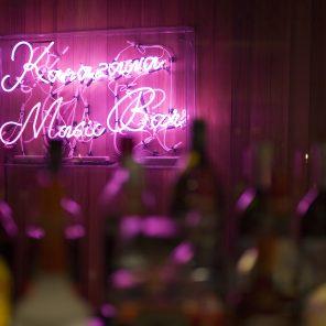 kanazawa music bar neon sign pink