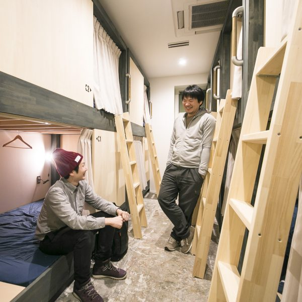 kaname hostel guests meet travelers