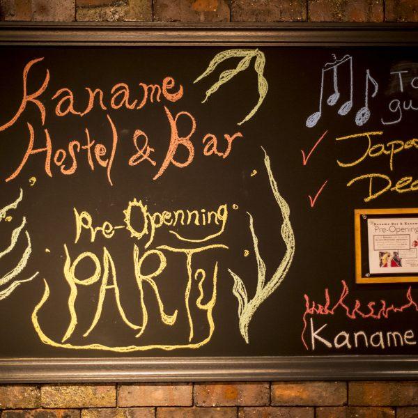 kaname bar party event hosting in kanazawa