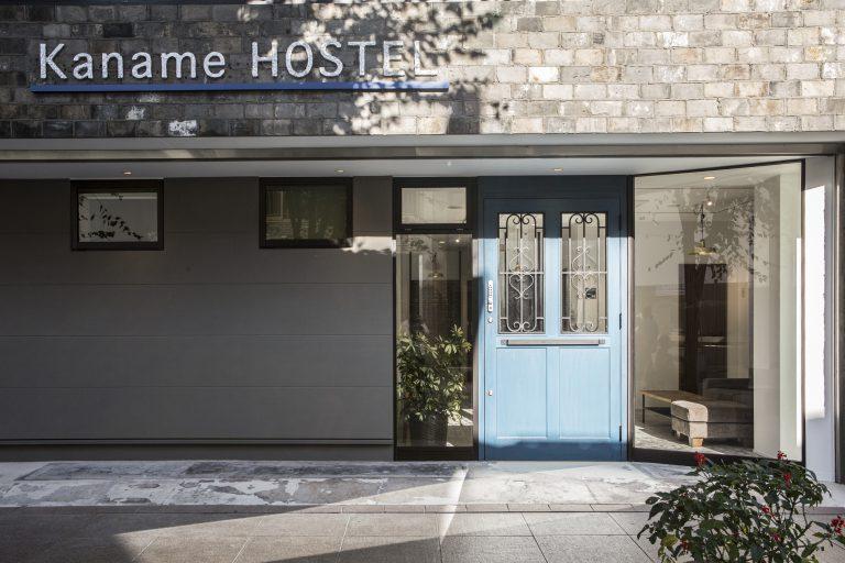Kaname Hostel on Tatemachi Street