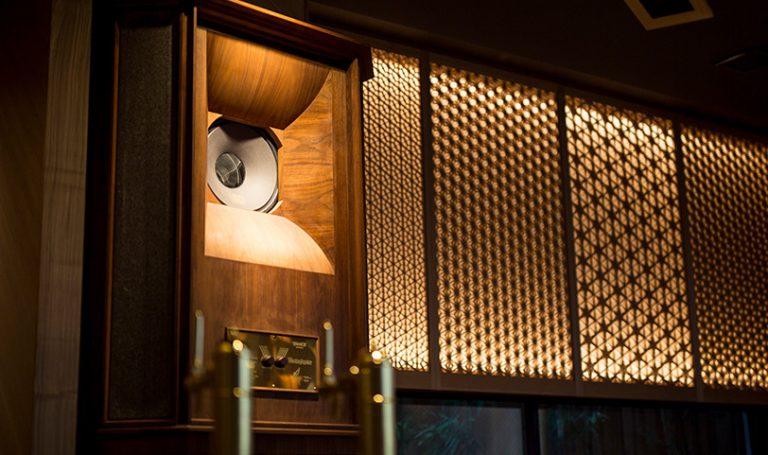 Kanazawa Music Bar speaker