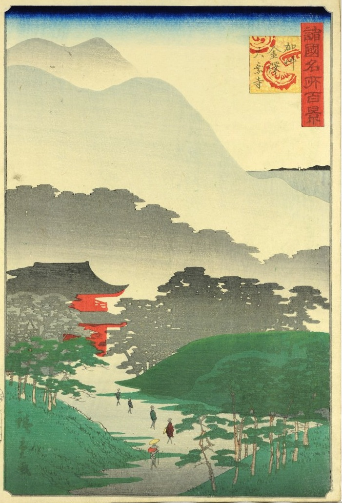 the zen temple, daijoji, a woodblock print by hiroshige