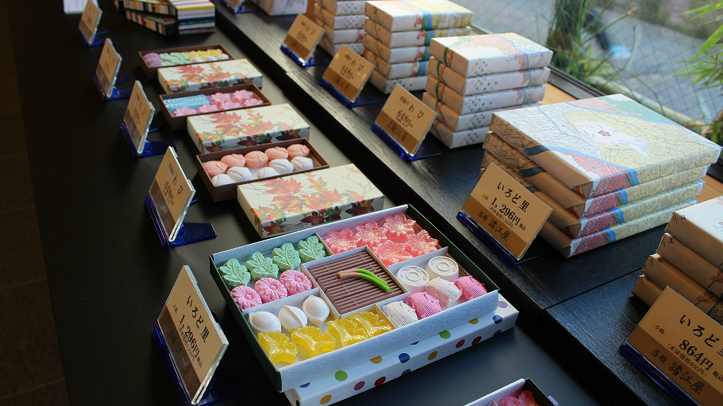 Seasonal dry sweets called rakugan in Kanazawa's western geisha district