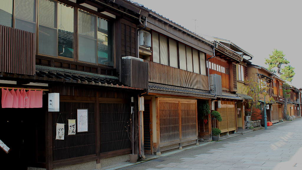 The west-most geisha district in Kanazawa, Nishichaya