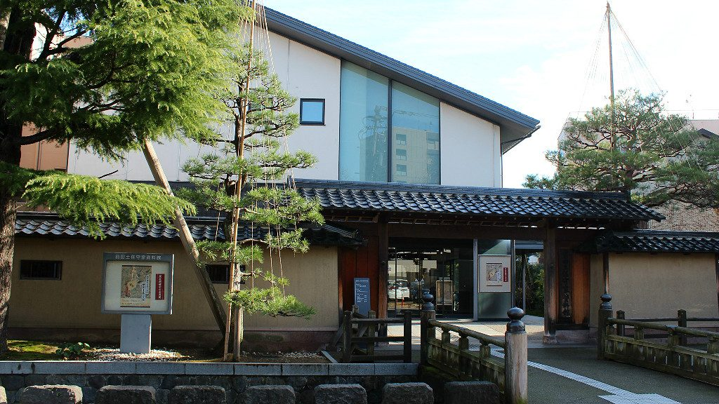 Maeda family museum in the Samurai District