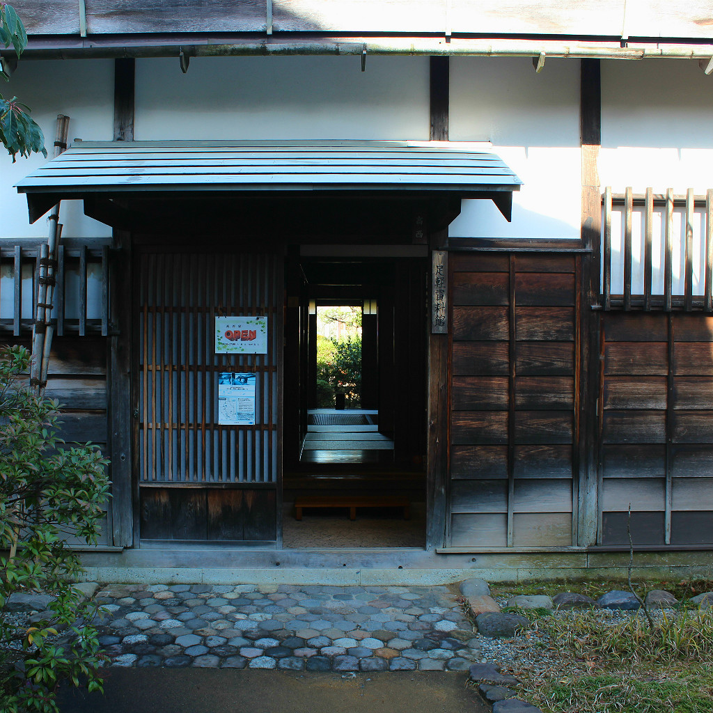 footsoldier samurai, ashigaru, house entrance