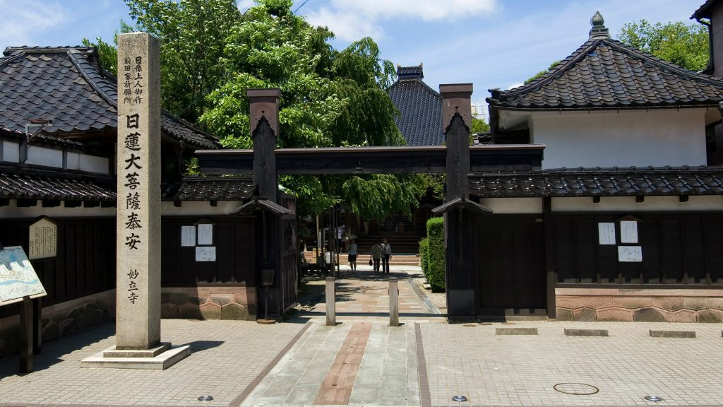 the front gate of the ninja temple in kanazawa