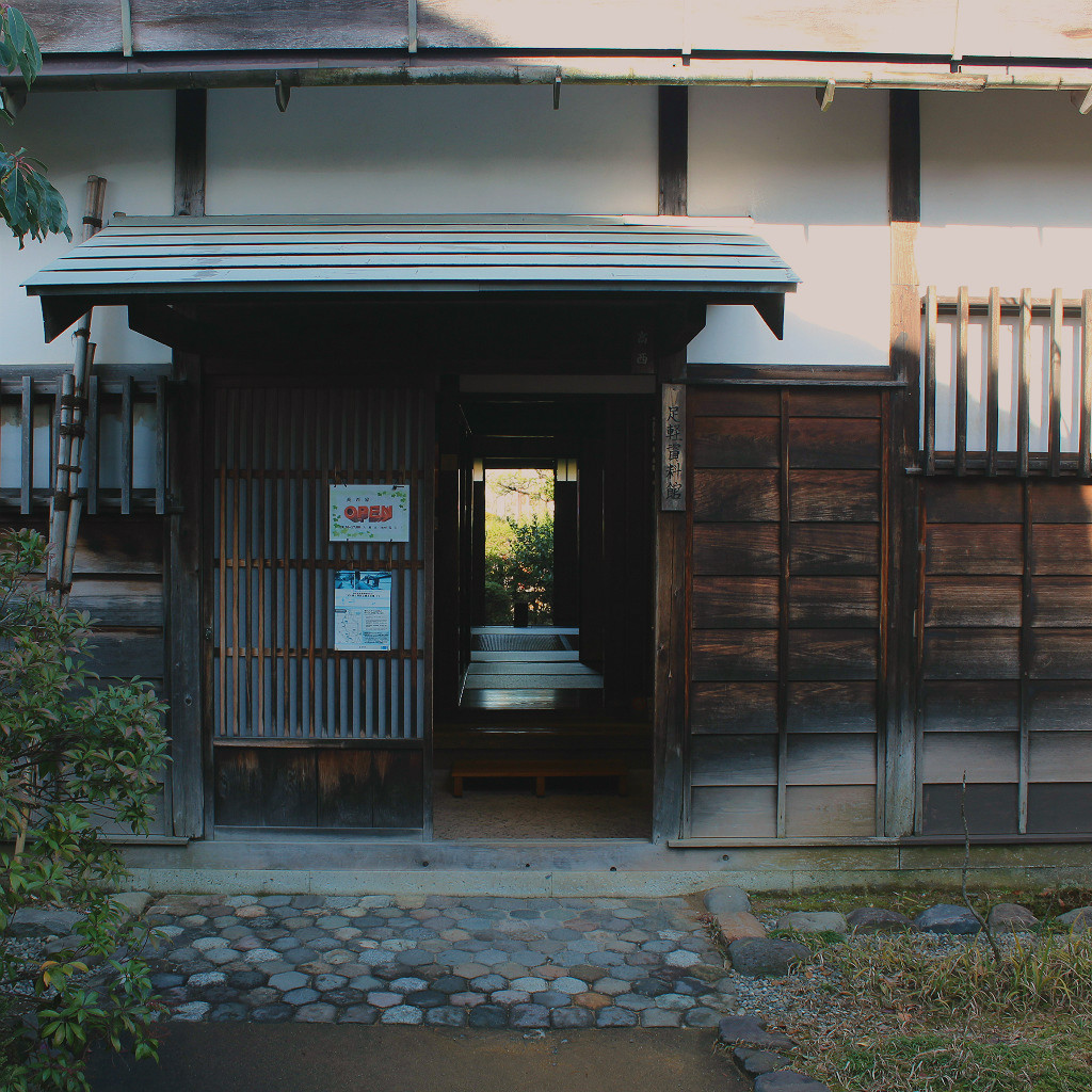 Entrance to Samurai Footman's House