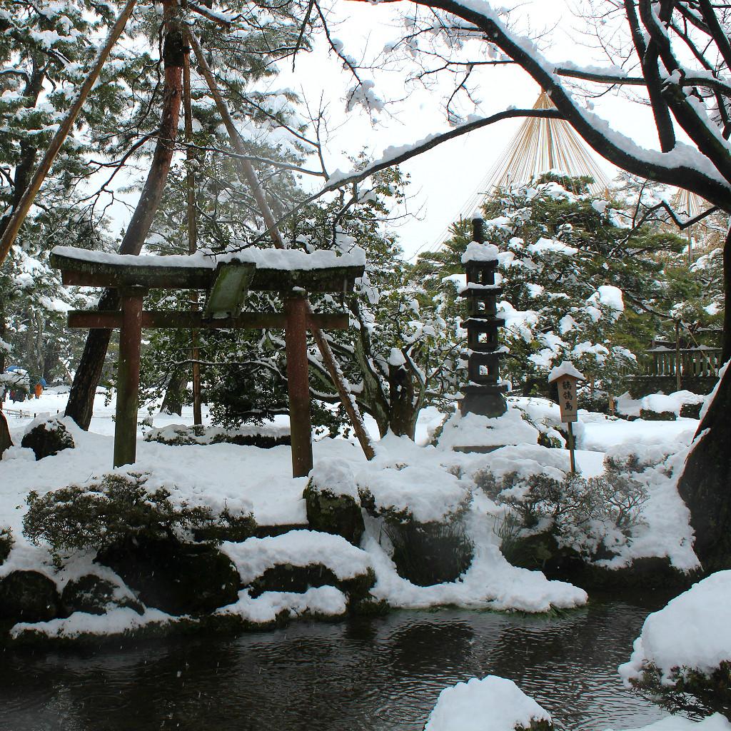 Sekireijima, Wagtail Island inside Kenroku-en Garden in Kanazawa