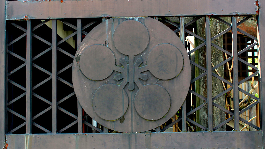 The Maeda Family Plum Blossom Seal on the Gates to Myoryuji, the Ninja Temple in Kanazawa