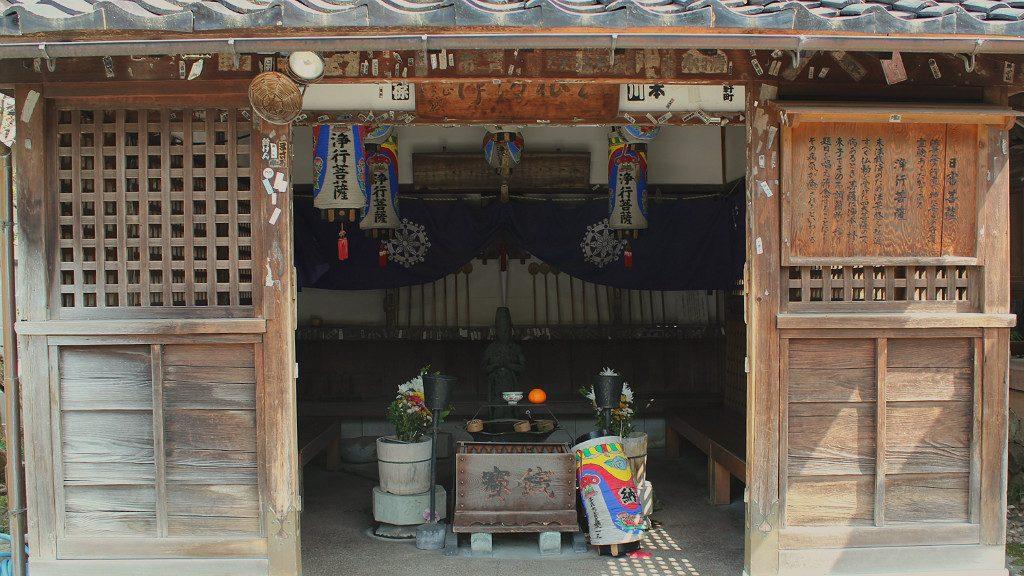 Chouzuya, cleansing area just outside the main entrance of Myoryuji, the Ninja Temple in Kanazawa