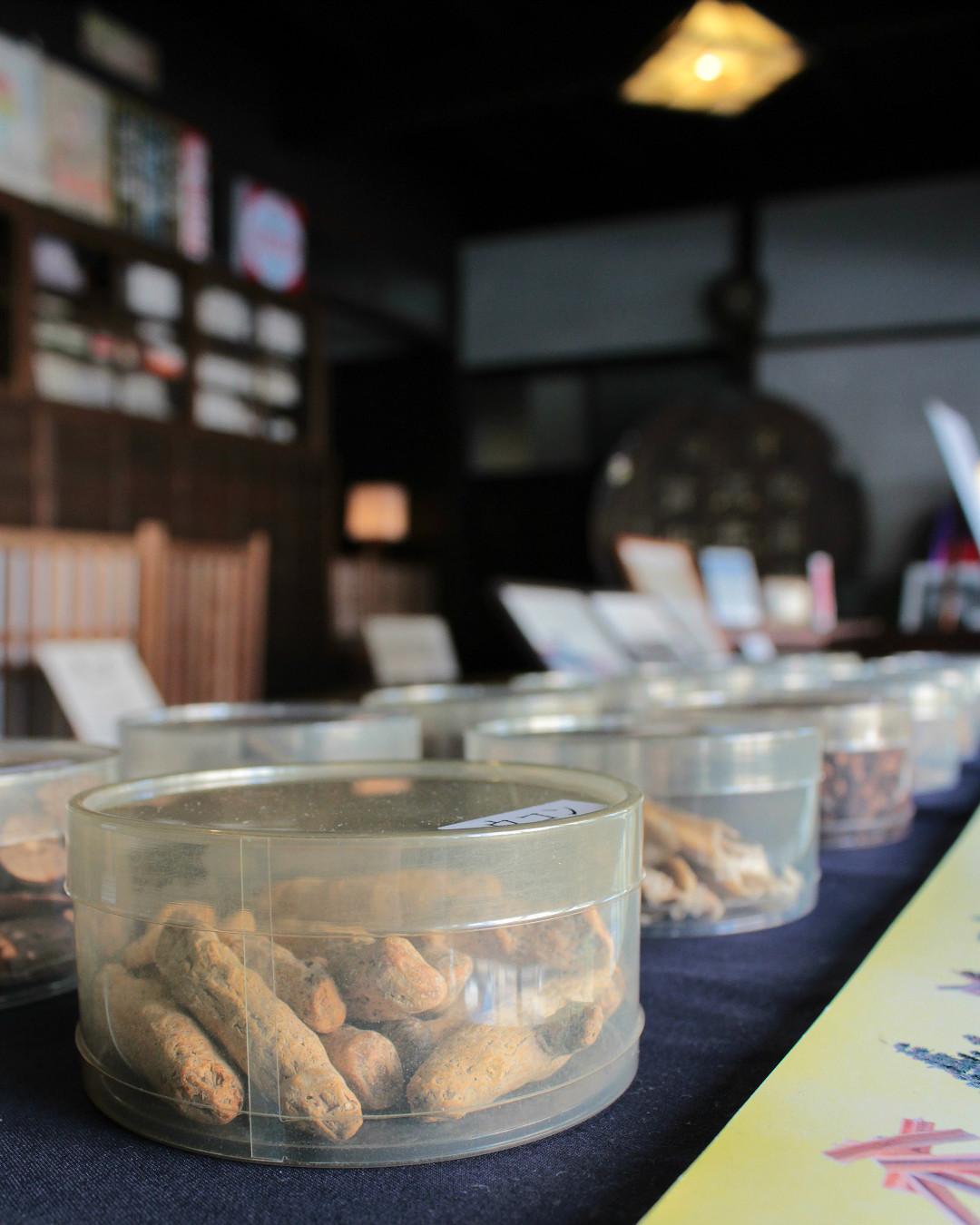 Chinese pharmacy, Shinise Kinenkan in the samurai district of Nagamachi in Kanazawa, Japan