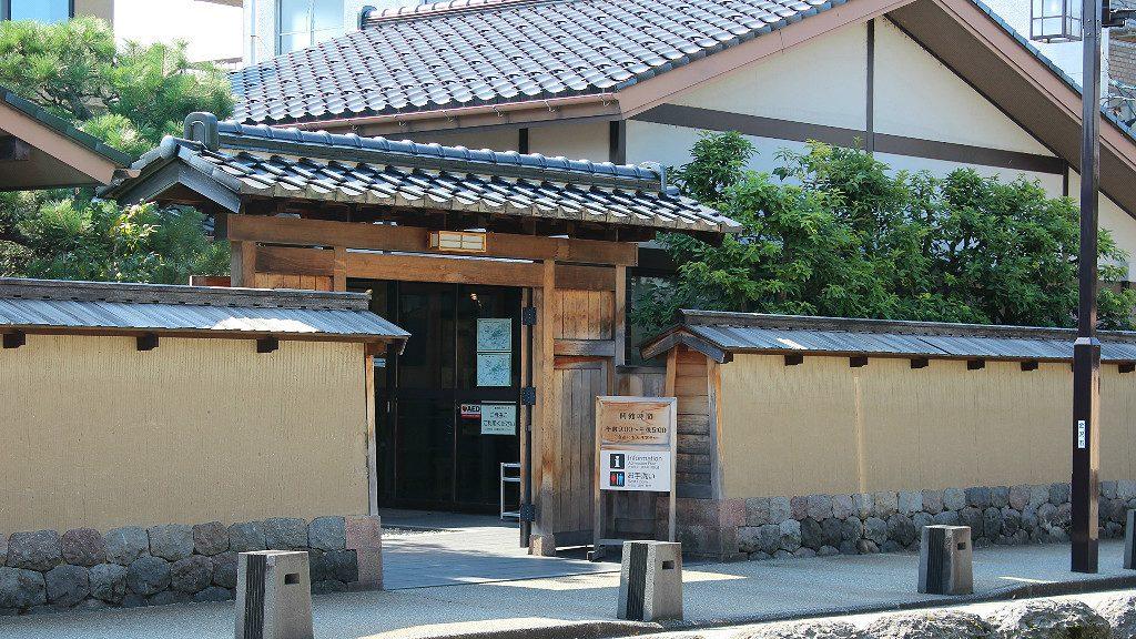 The resthouse in Nagamachi, Kanazawa, Japan