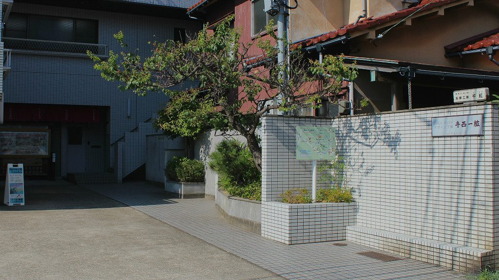Nagamachi Kaga-yuzen Kan entrance
