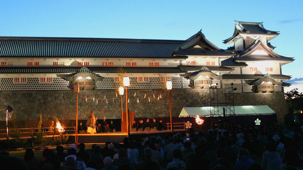 Hyakumangoku Festival Evening Noh Performance at Kanazawa Japanese Castle