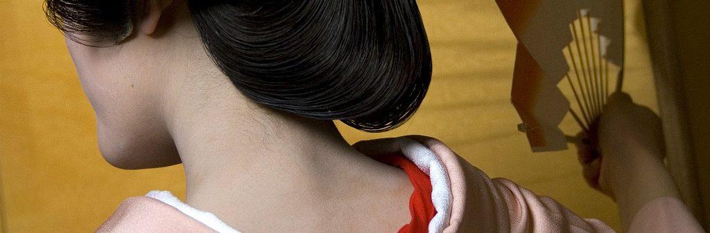 Kanazawa City Official, geiko geisha