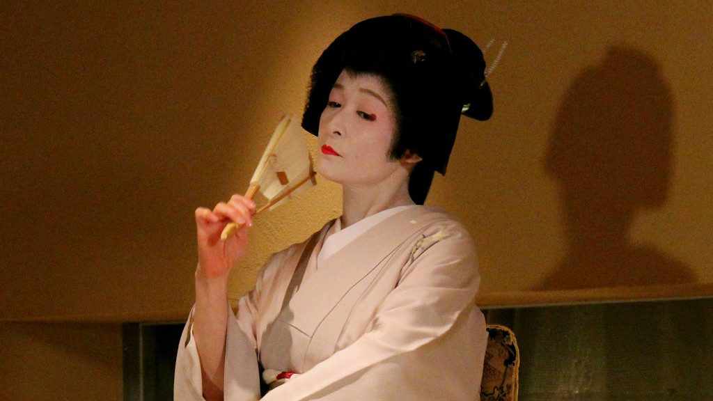 Geisha Dancer at Kikumi Bar in Kanazawa, Japan