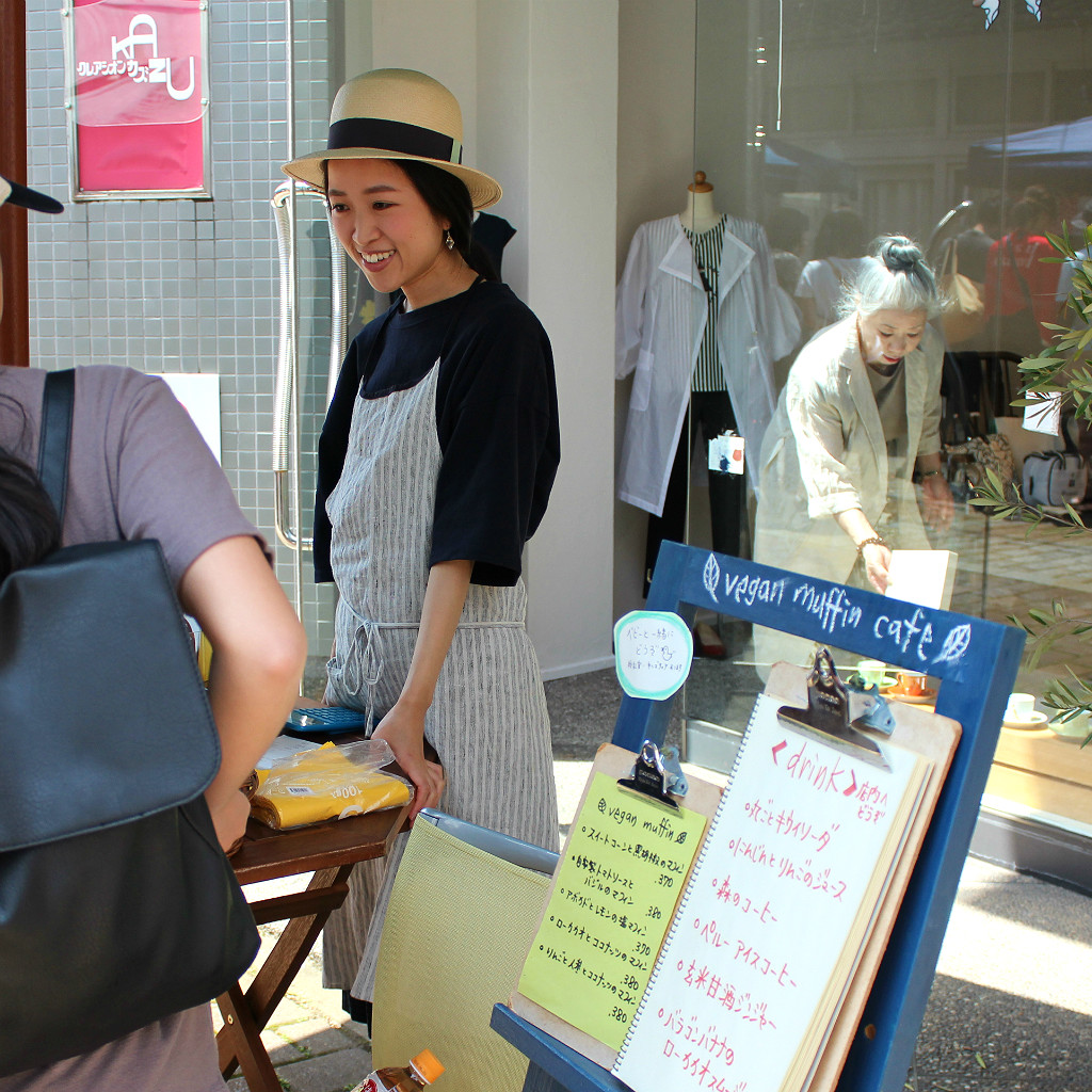The local vegetarian cafe joins the booths at Shin-Tatemachi's Coffee Campaign