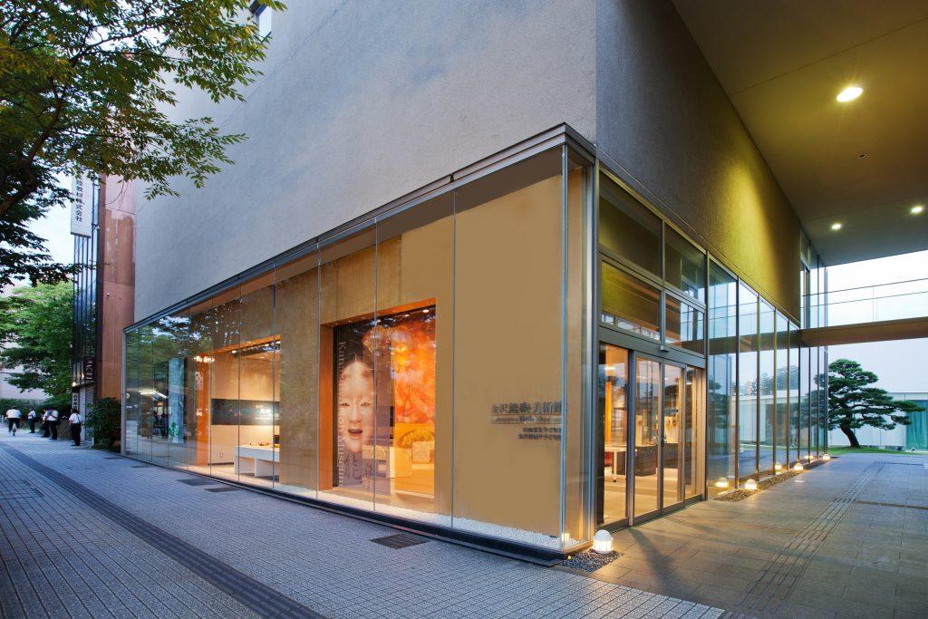 Kanazawa Noh Museum exterior in Kanazawa, Japan