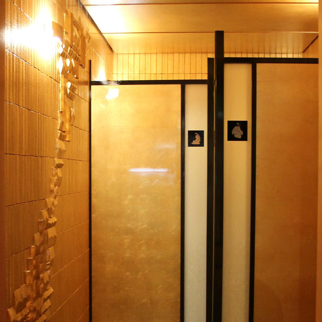All gold-leaf restroom in Sakuda Gold Leaf Shop in Higashi Chaya, Kanazawa, Japan