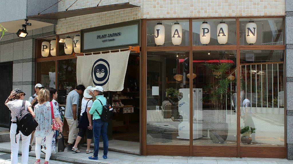 Play Japan, a novelty souvenir store in Kanazawa, Japan