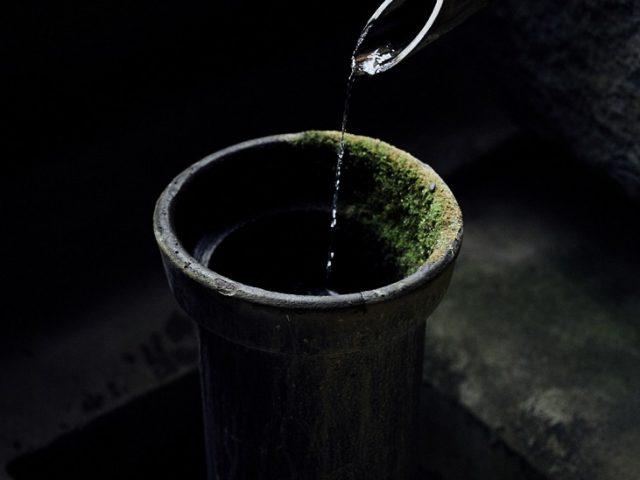 Water tap at Yuyado Sakamoto, in the Noto, north of Kanazawa, Japan (hot spring hotel, ryokan)