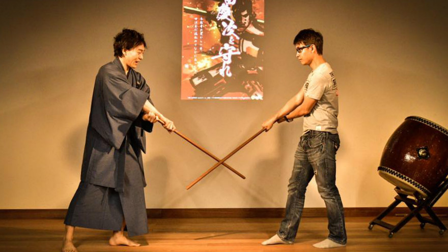 Sword lesson, courtesy of Samurai Yakata