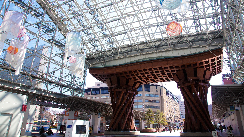"Omotenashi ""Welcome"" Done and Drum Gate at Kanazawa Station"