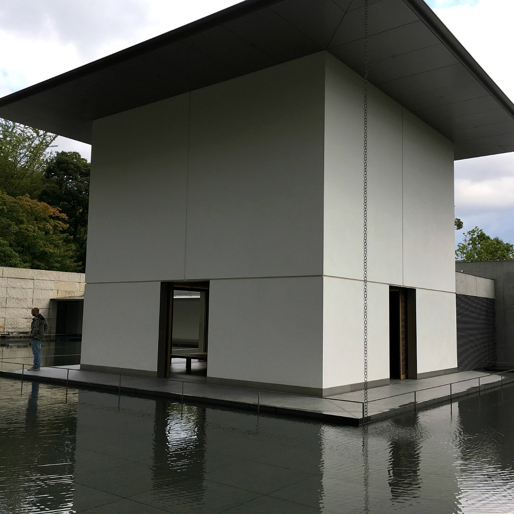 DT Suzuki Museum Contemplation Area, Aaron Mannino