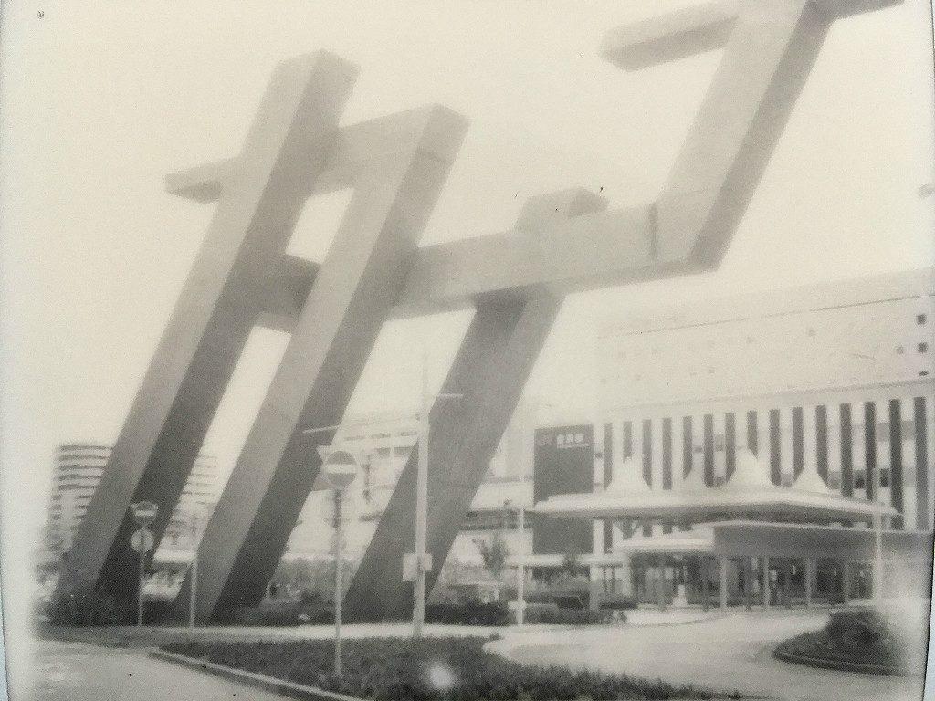 Shougou Hasuda's Yuuyou resembles the katakana for Kanazawa: カナザワ