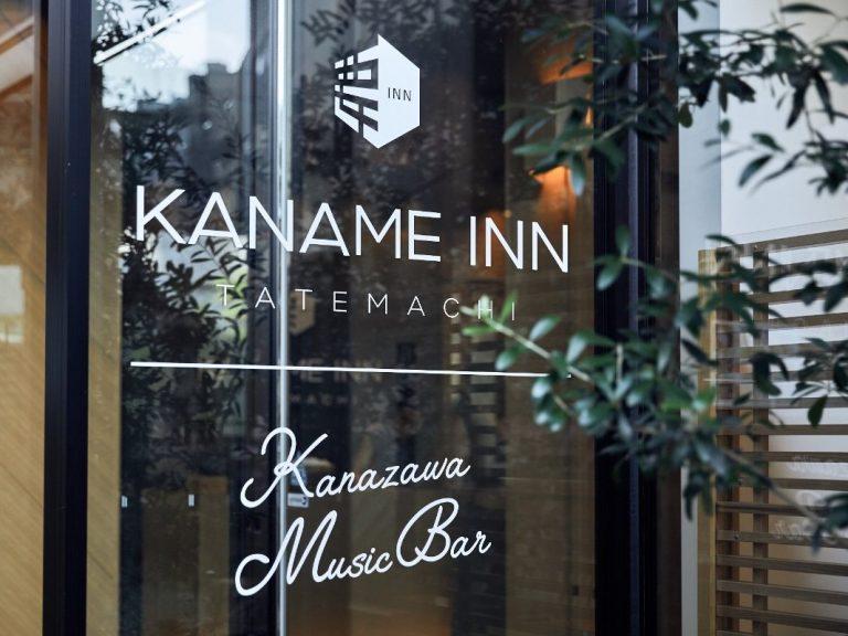 Kaname Inn Tatemachi Entrance