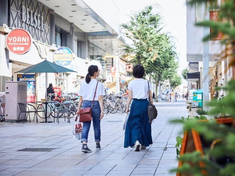 Tatemachi Street