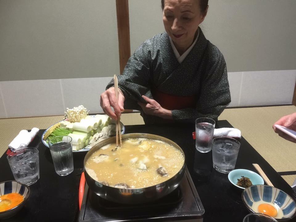 Mifuku, Kanazawa