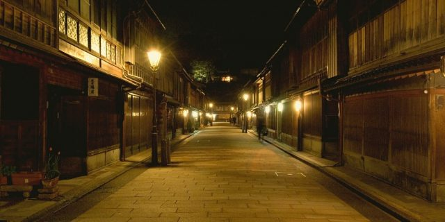 Higashi Chaya District Lit up at Night in Kanazawa, Japan