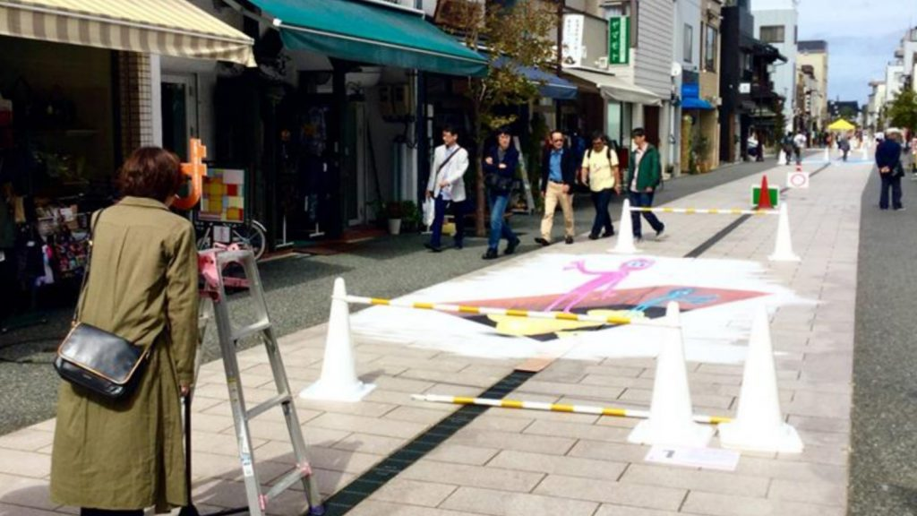 3D Street Art at Yasuecho in Kanazawa, Japan