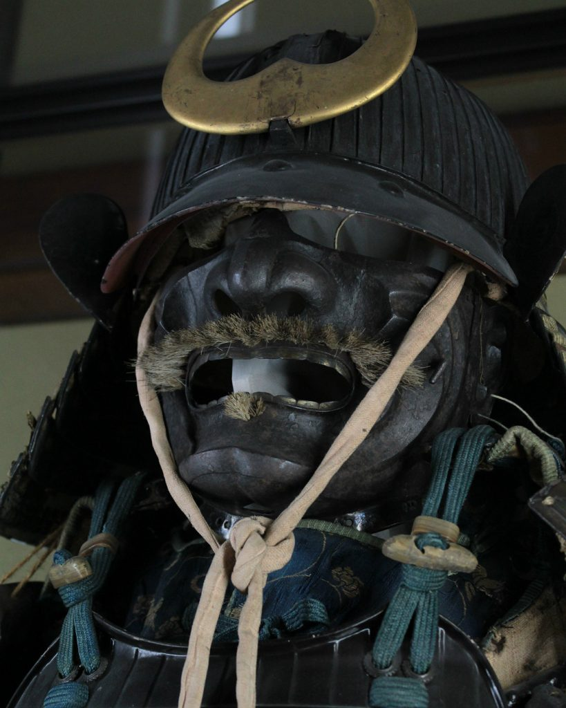 Nomura Samurai Armor in Nagamachi, Kanazawa, Japan