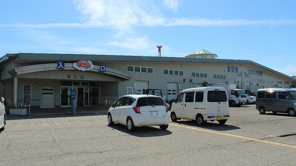 Iki Iki Seafood Market in Ono Kanazawa