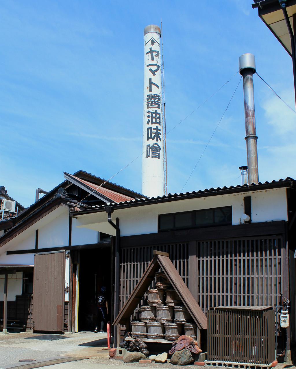 Yamato Soy Sauce and Miso Company Kouji Park on Ono, Kanazawa