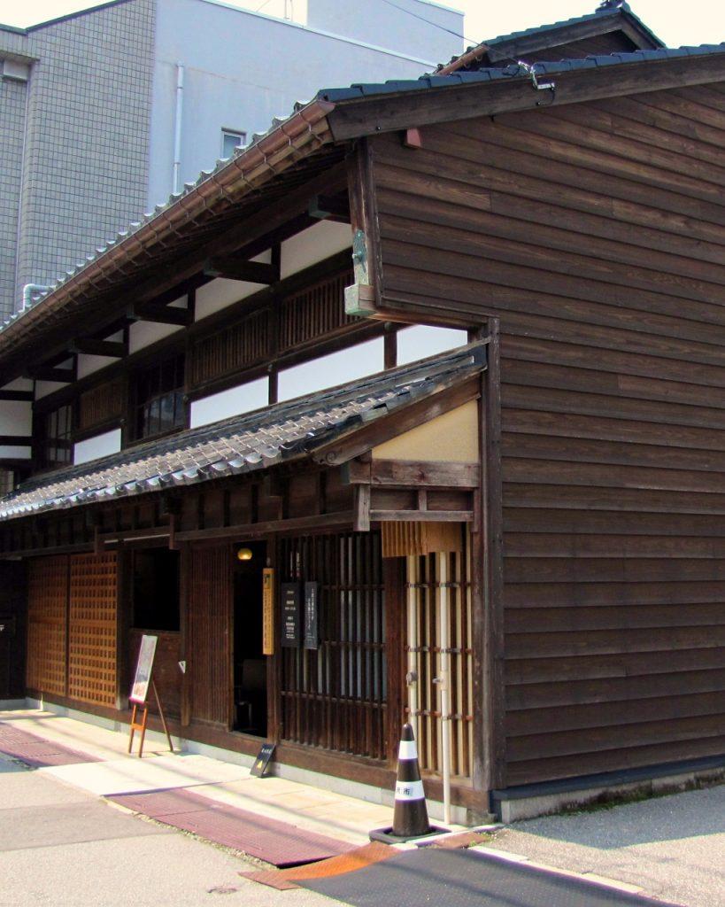 Kanazawa Machiya Information Center