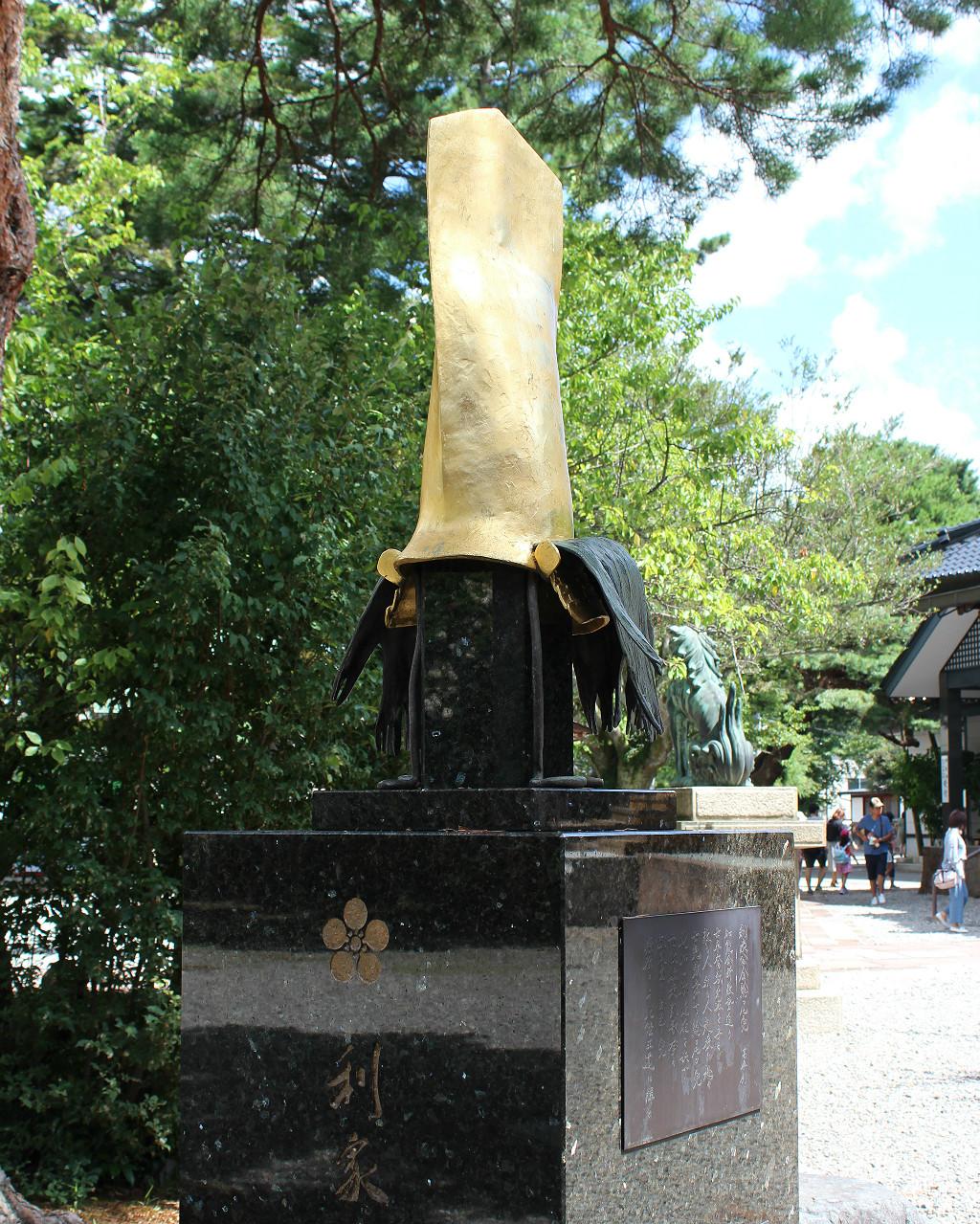 The catfish tail ornamental headdress of Toshiie Maeda at Oyama Shrine in Kanazawa, Japan