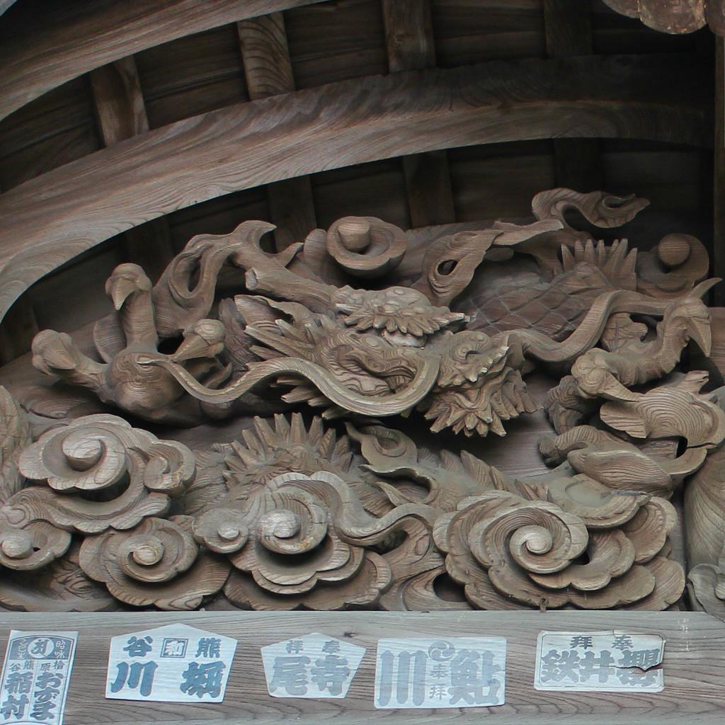 The ornate gabled gate of Oyama Shrine in Kanazawa, Japan