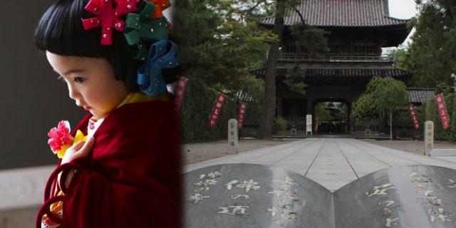 The Princess of Tentokuin Temple in Kanazawa, Japan