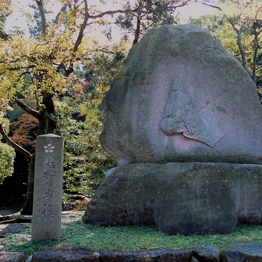 Matsu Monument at Oyama Shrine in Kanazawa, Japan