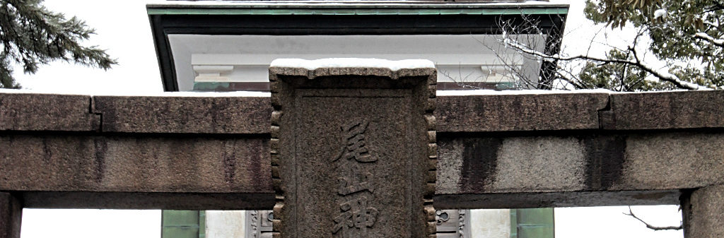The stain glass front gate of Oyama Shrine in Kanazawa under snow